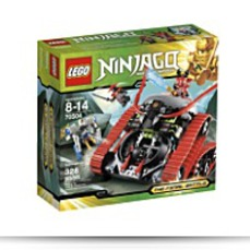 Buy Ninjago Garmatron 70504